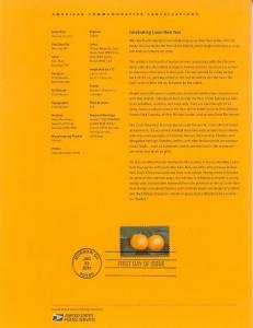 Lunar New Year 2011 (USCPF4492)