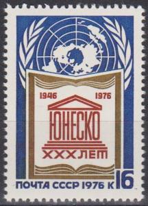 Russia #4474 MNH F-VF  (SU3797)