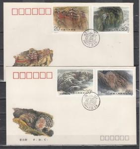 China, Rep. Scott cat. 2342-2345. Monasteries & Mountain issue. First day cover.