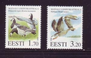 Estonia Sc 283-4 1995 Matsalu Nature Reserve stamp set mi...