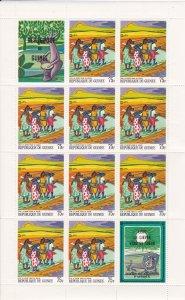 Guinea # 505 / C104, African Legends, Full Sheets, NH, 15% Cat.
