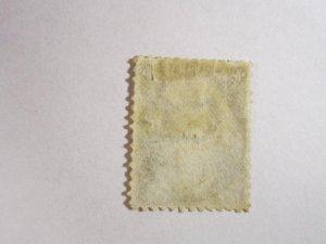 MINT  Part Origional Gum Jackson
