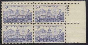 USA  SCOTT #1001  MNH 1951  3c  PB of 4  COLORADO  SEE SCAN