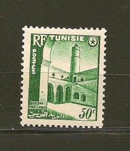 Tunisia 236 Mint Hinged