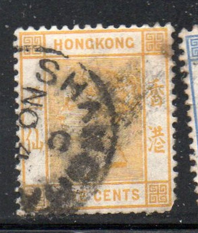 Hong Kong Sc 41 1900 5 c yellow Victoria stamp used
