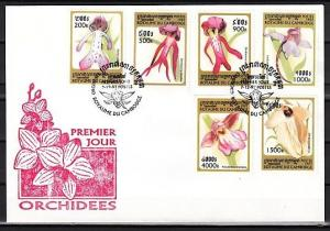 Cambodia, Scott cat. 1678-1683. Orchids issue on a First day cover.