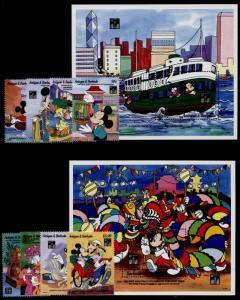 Antigua 1766-75 MNH Disney, Dog, Boat, Rickshaw, Costumes