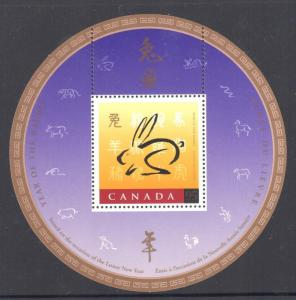 Canada Mint VF-NH #1768ii Year if the Rabbit s/s with ove...