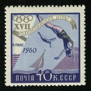1960, Olympic Games - Rome, Italy, Sport, USSR, 40K, MNH, ** (RT-1256)