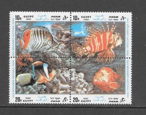 FISH - EGYPT #1429  MNH