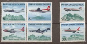 PAPUA NEW GUINEA SG177/82 1970 AUSTRALIAN & NEW GUINEA AIR SERVICES MNH