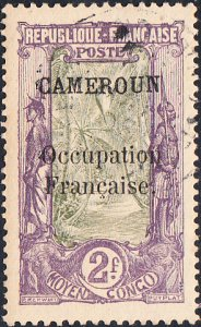 Cameroun #145 Used