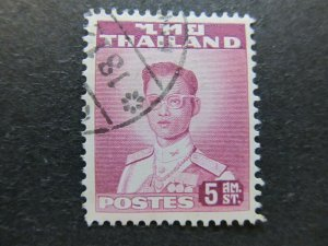 A5P17F66 Thailand Siam 1951-60 5s used