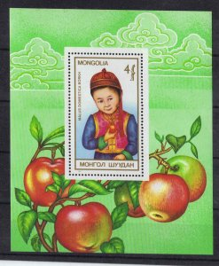 Mongolia MNH S/S 1591 Young Boy With Fruit