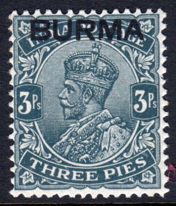 Burma KGV 1937 3p Slate SG1 Mint Never Hinged MNH UMM