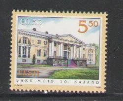 Estonia Sc 627 2009 Saku Hall stamp mint NH