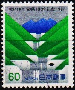 Japan. 1981 60y S.G.1630 Fine Used