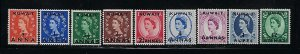 KUWAIT #120-128  1956 QEII  SURCHARGES WMK 308 - MINT HINGED