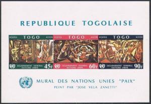 Togo C78a sheet,MNH.Michel Bl.30. UN 1967.Mural by Jose Vela Zanetti.