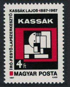 Hungary Birth Centenary of Lajos Kassak writer and painter 1v SG#3764