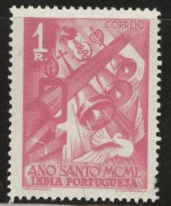 Portuguese India Scott 496 MH* from 1951 Holy Year issuet