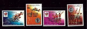 Penrhyn Is 359a-62a MNH 1988 Olympics with overprint
