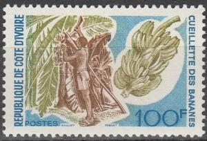 Ivory Coast #255  MNH F-VF CV $3.50  (V461)