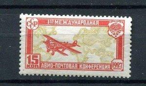 Russia 1927 Sc C11,MI 327 LH Lyapin  P1(256) Variety Plate ERROR 7491