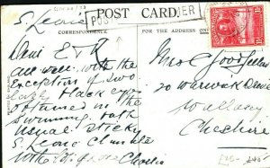 SIERRA LEONE KGV Card *POSTED ON STEAMER* Maritime PPC Dempster Lines 1933 PB222