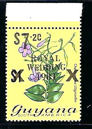 Guyana Scott #335a, Unused, never hinged