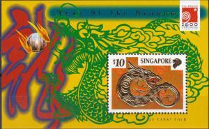 Singapore #922 MNH  CV $14.00  (A18602)