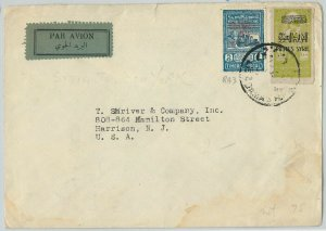 58939 - SYRIA - POSTAL HISTORY: OVERPRINTED REVENUE STAMPS on COVER  Yvert # 295