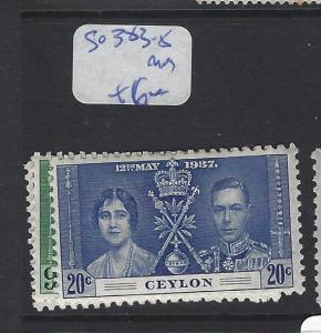 CEYLON (P1909B) KGVI  CORONATION SG 383-5  MOG
