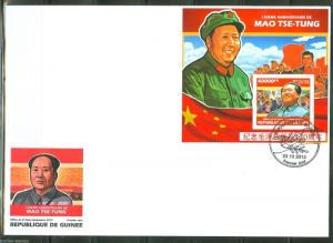 GUINEA   2014 120th BIRTH ANNIVERSARY  MAO TSE TUNG  S/S FIRST DAY COVER