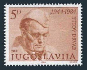 Yugoslavia 1684 block/4,MNH.Michel 2052. Marshal Tito,1984.