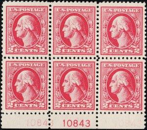U.S. 526 VF NH PBlk/6 10843 (92719)