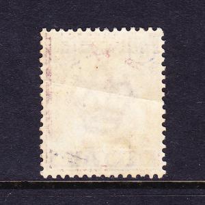 NEGRI SEMBILAN  1898-00  4c on 8c  TIGER  MH BLACK OVPT  SG 20