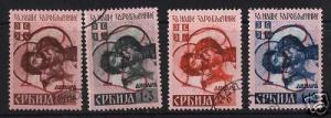 Serbia #2N7b - #2N10b VF Used Rare Set