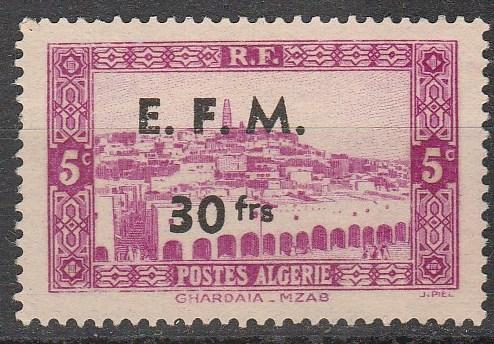 Algeria #82 Emergency Field Message Ovpt  (A8807)