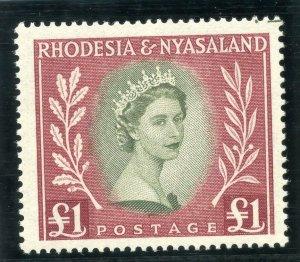 Rhodesia & Nyasaland 1954 QEII £1 olive-green & lake superb MNH. SG 15. Sc 15.