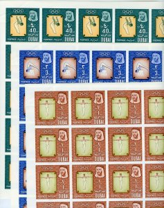 DUBAI  SCOTT# 43/52 OLYMPIC IMPERF SHEETS OF 25  MINT NEVER HINGED