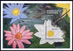 [64883] Gabon 1997 Flora Flowers Blumen Dragonfly Souvenir Sheet MNH