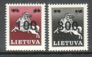 LITHUANIA 2 DEFINITIVE OVERPRINTS 1993 MNH R2021193