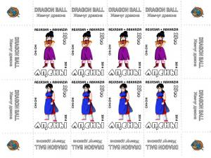 ABKHAZIA RUSSIA SHEET DRAGON BALL ANIMATION CARTOON     #19