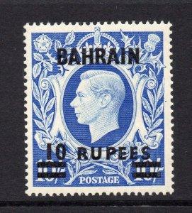 Bahrain 1948 KGVI 10R on 10/- Arms SG 60a mint