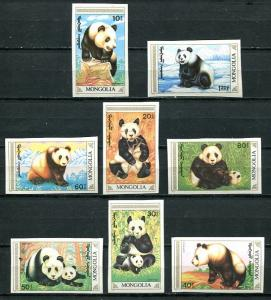 MONGOLIA RARE 1990 GIANT PANDAS COMPLETE MINT SET OF 8 IMPERF  STAMPS!