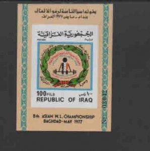 IRAQ #819  1997  WEIGHT LIFTING  MINT  VF NH  O.G  S/S