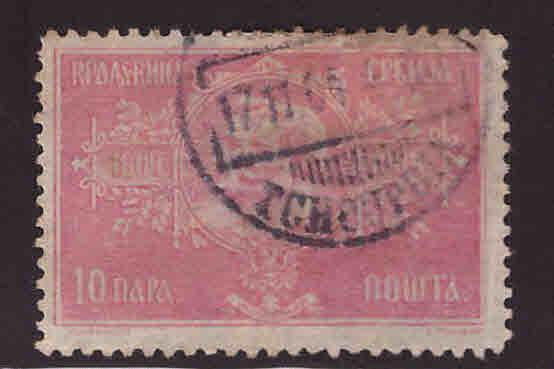 Serbia Scott 80  Used stamp