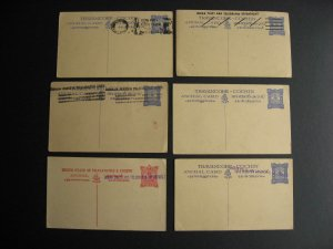 India, Travancore - Cochin 6 pieces of mint postal stationery