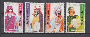 J29098, 1992 hong kong set mh #657-60 chinese opera